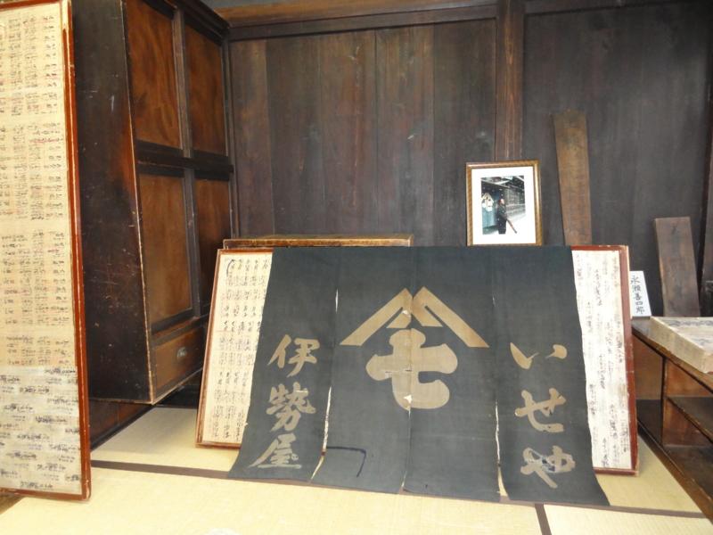 f:id:tatsuya-akazawa:20131123131614j:image:left