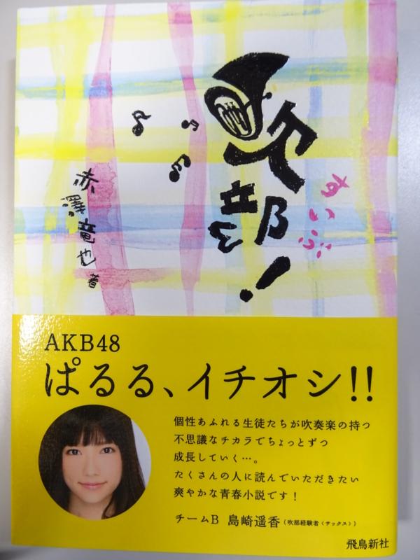 f:id:tatsuya-akazawa:20140512004904j:image