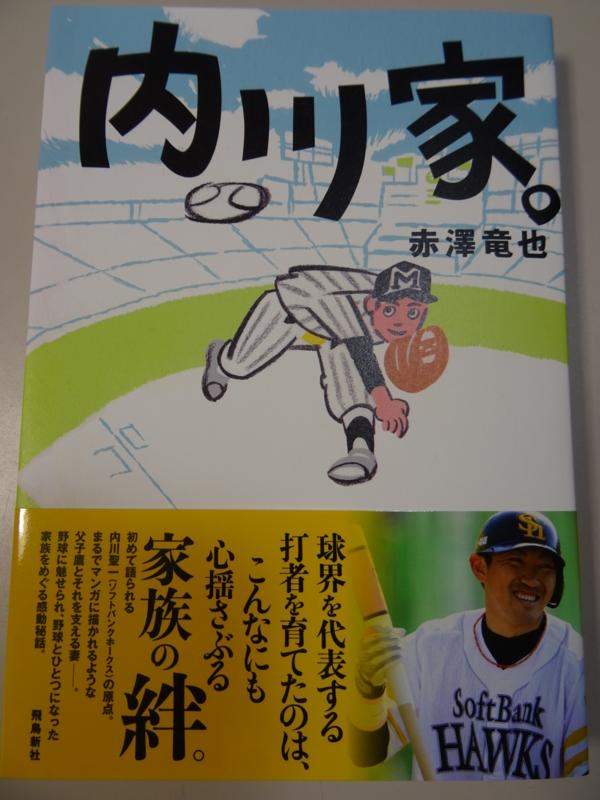 f:id:tatsuya-akazawa:20140512005538j:image