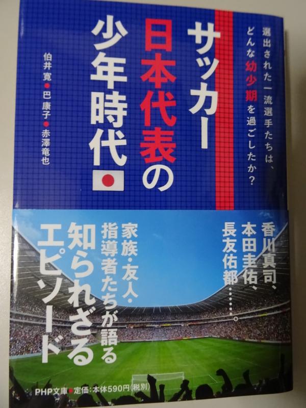f:id:tatsuya-akazawa:20140512005749j:image