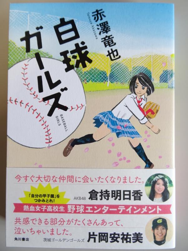 f:id:tatsuya-akazawa:20150409144526j:image