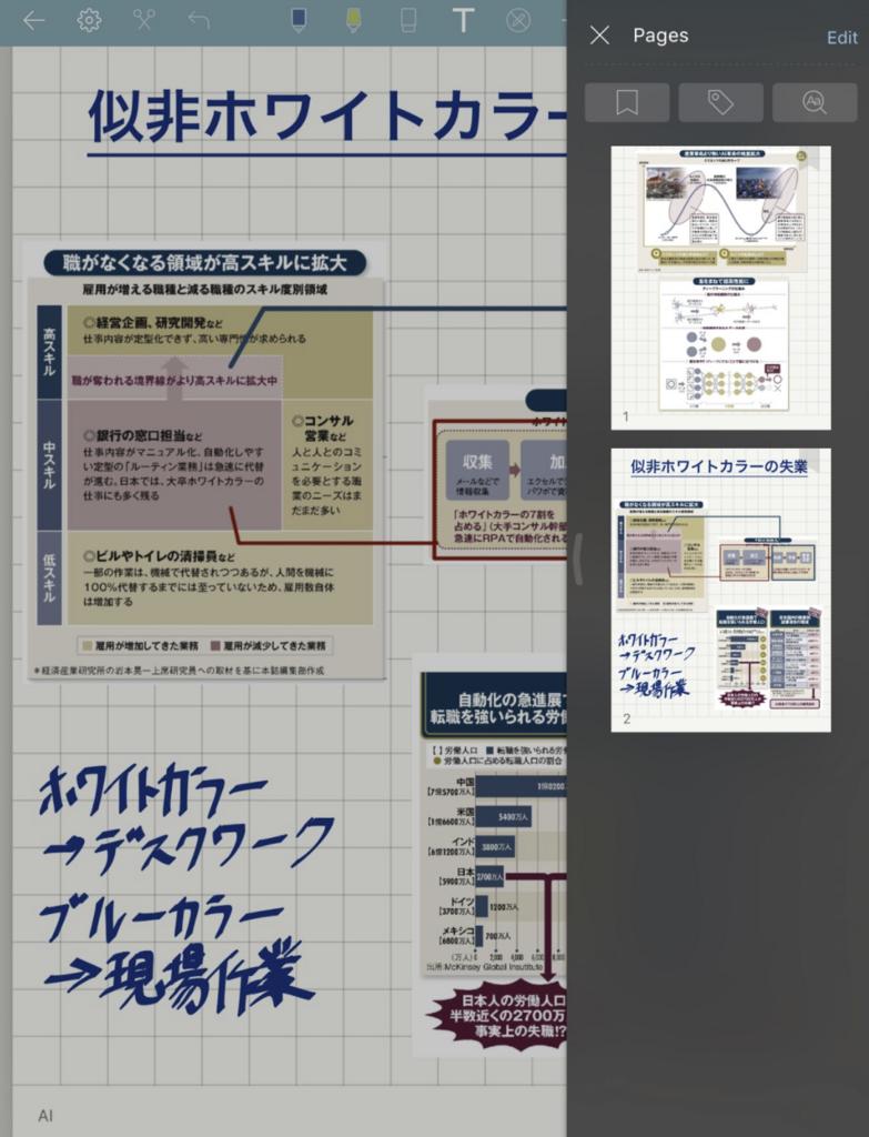 f:id:tatsuya-maroon5:20180216182308p:plain