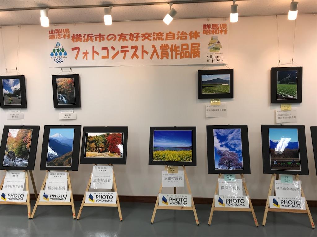 f:id:tatsuya-saito:20180208175553j:image