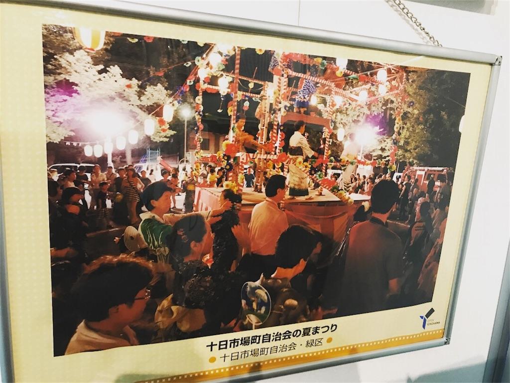 f:id:tatsuya-saito:20180211105125j:image