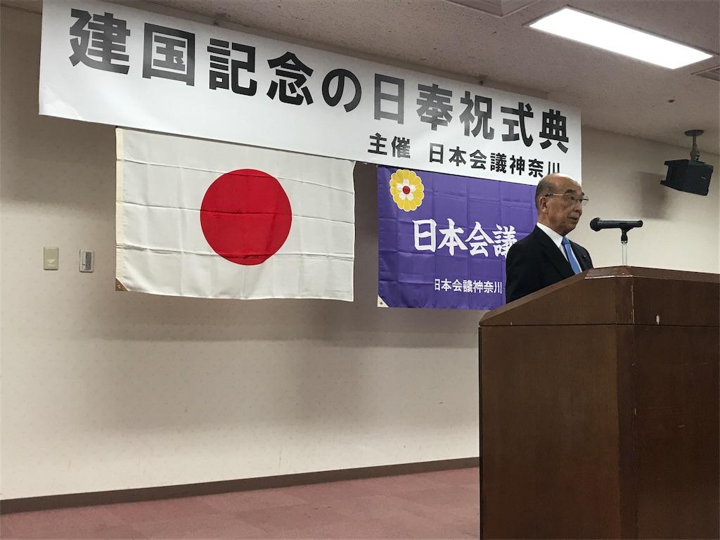 f:id:tatsuya-saito:20180212081854j:image