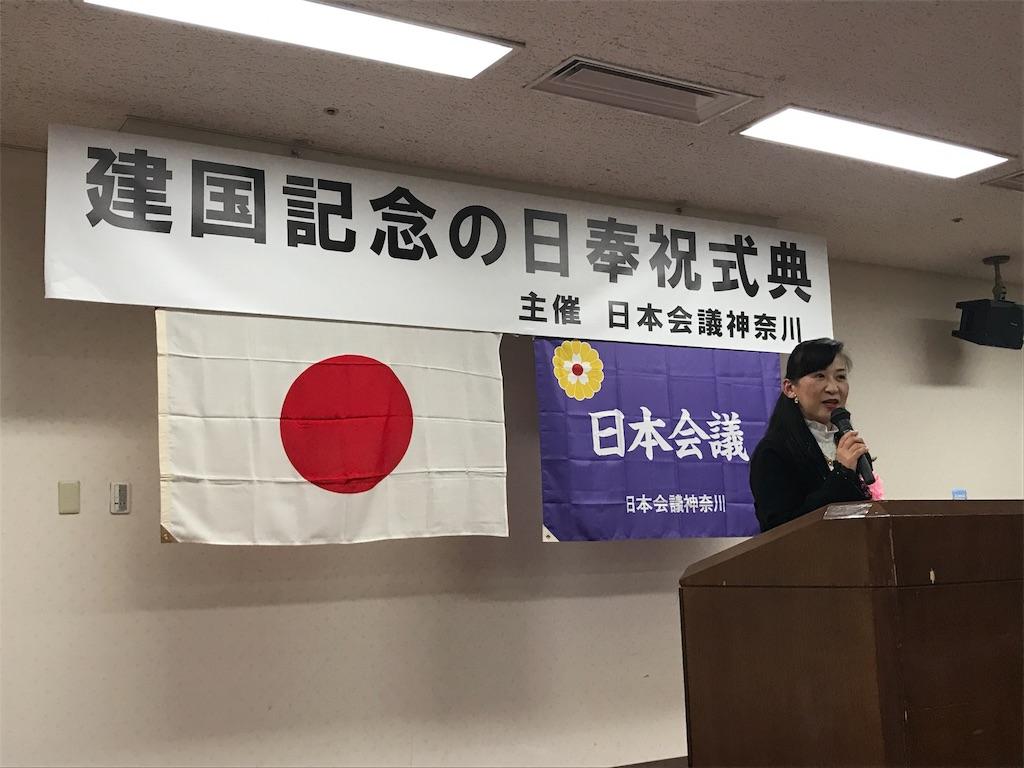 f:id:tatsuya-saito:20180212081953j:image
