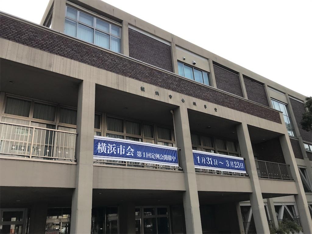 f:id:tatsuya-saito:20180216064524j:image