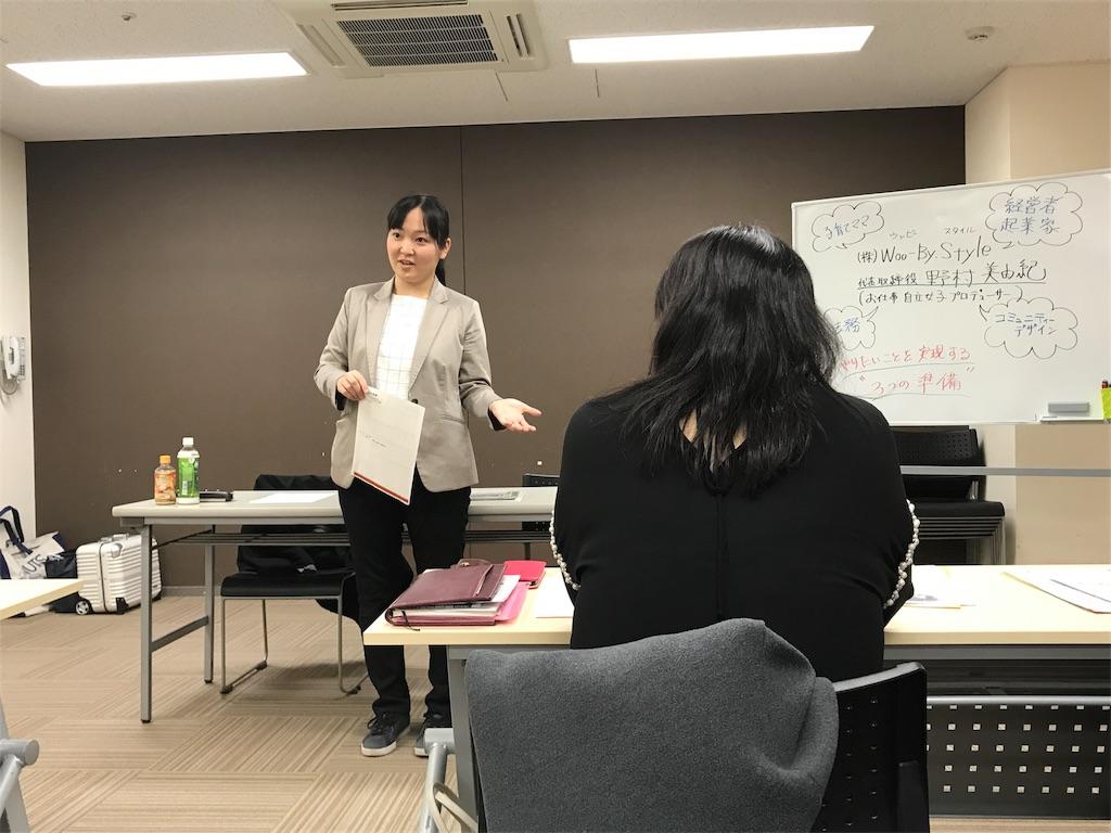 f:id:tatsuya-saito:20180219013623j:image