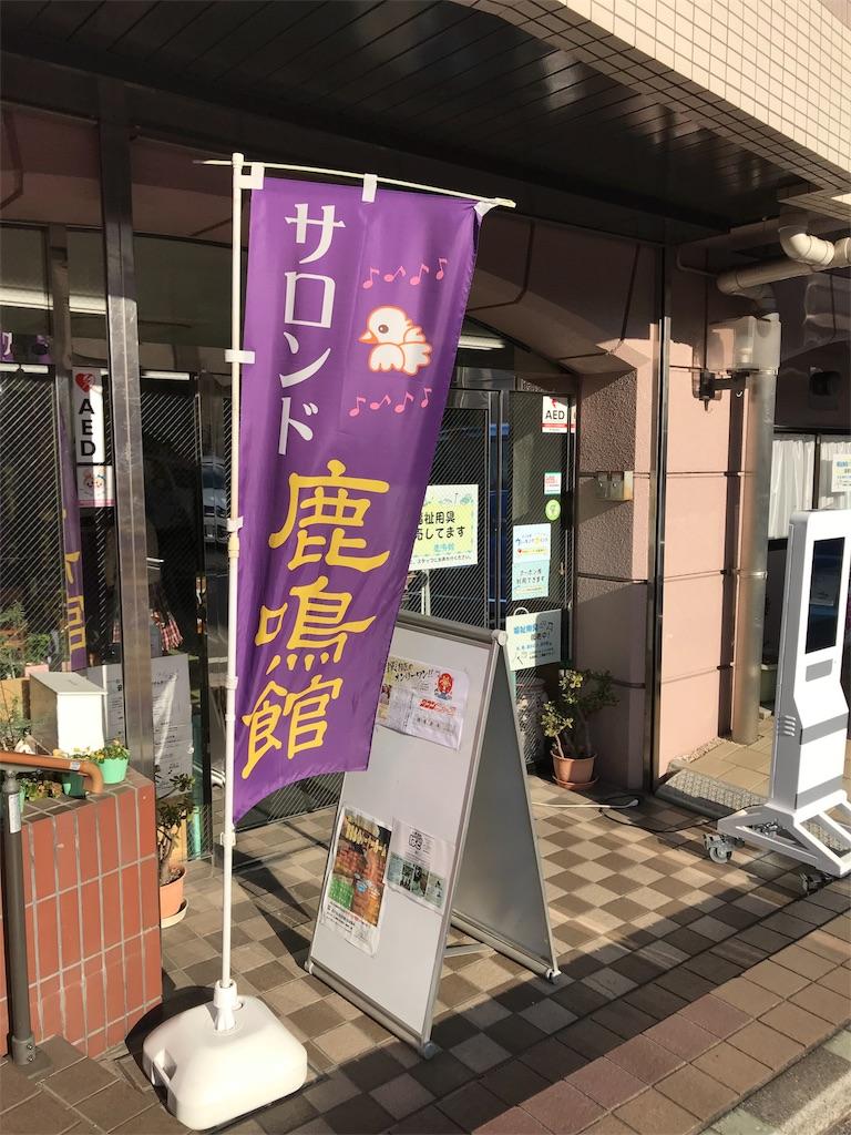 f:id:tatsuya-saito:20180221061820j:image