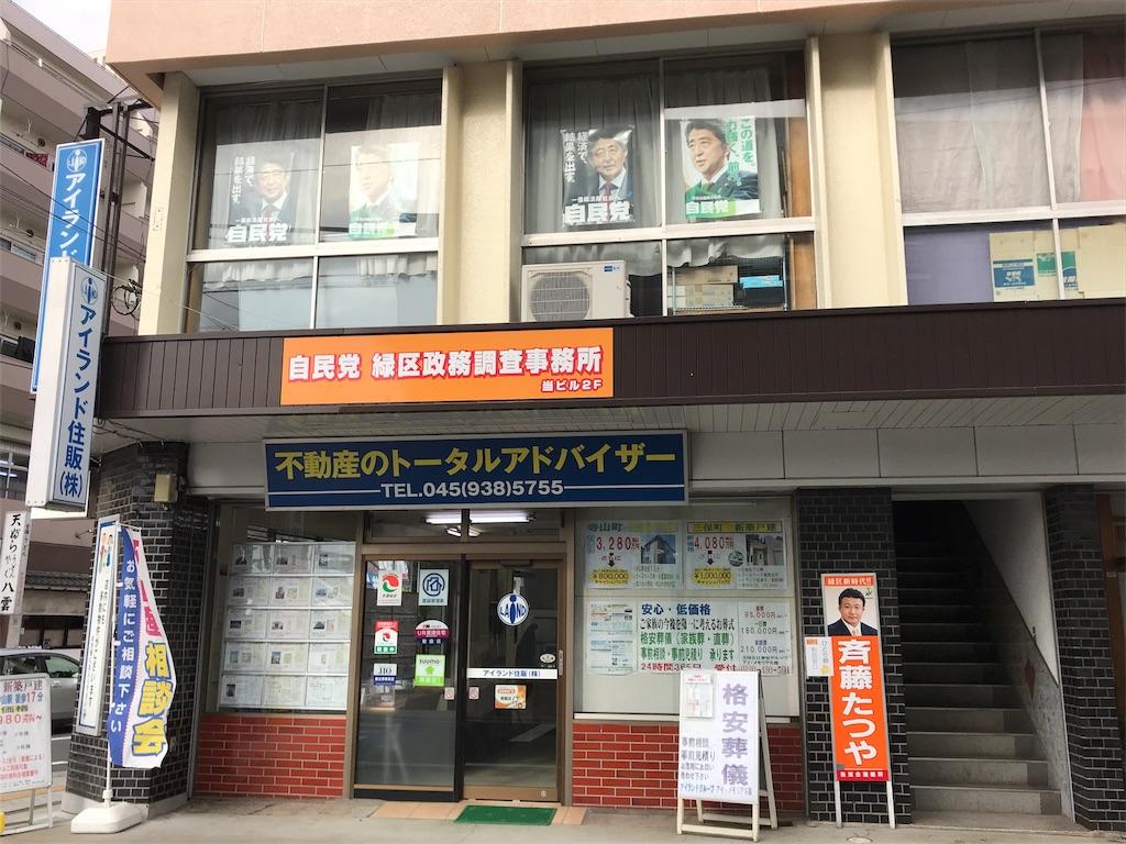 f:id:tatsuya-saito:20180226001007j:image