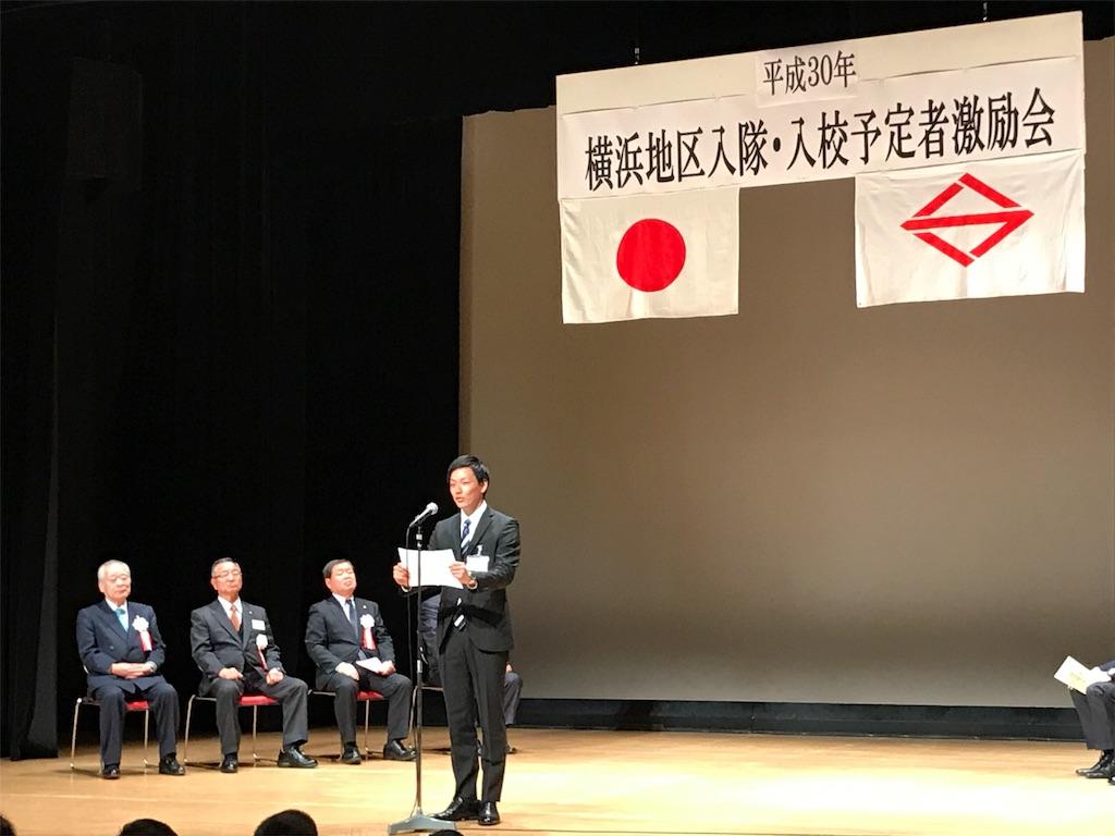 f:id:tatsuya-saito:20180304003010j:image