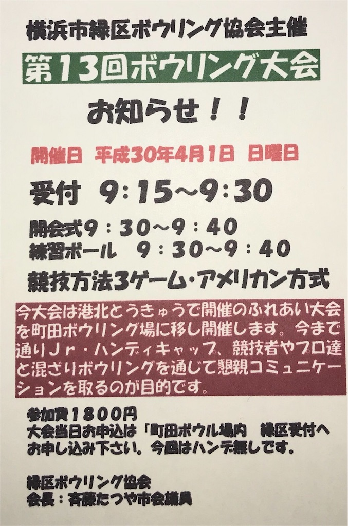 f:id:tatsuya-saito:20180305085544j:image