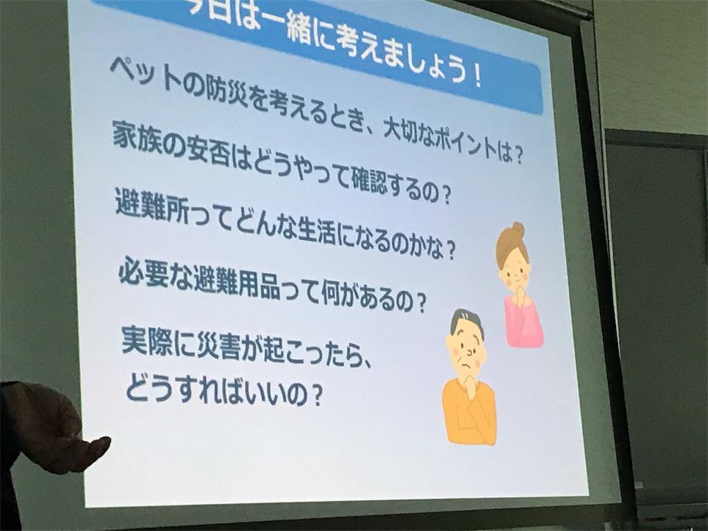 f:id:tatsuya-saito:20180317065238j:image