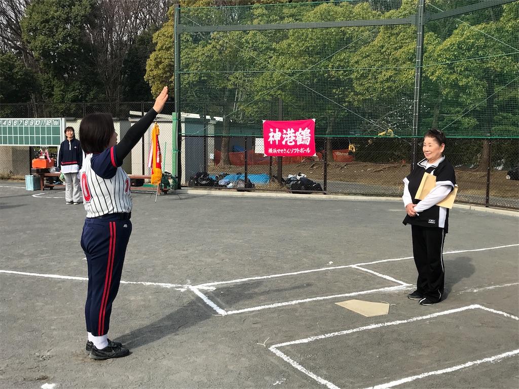 f:id:tatsuya-saito:20180319071646j:image