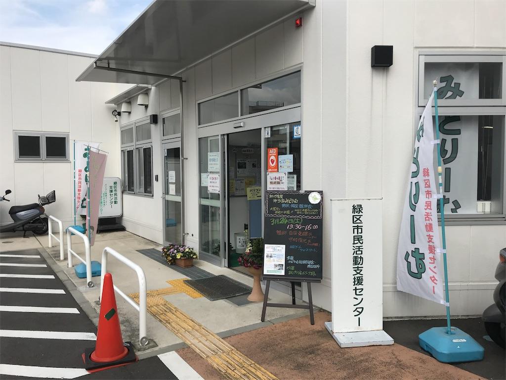 f:id:tatsuya-saito:20180326074452j:image
