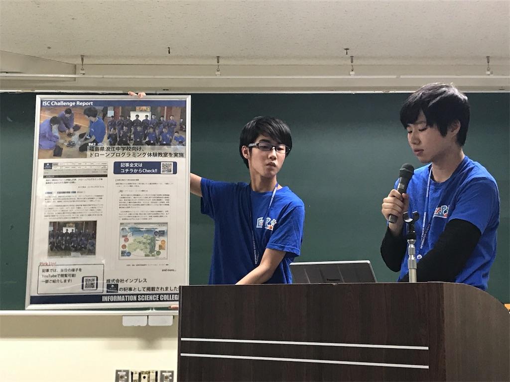 f:id:tatsuya-saito:20180330174840j:image