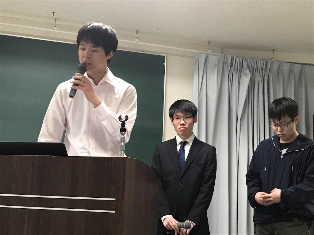 f:id:tatsuya-saito:20180330174933j:image