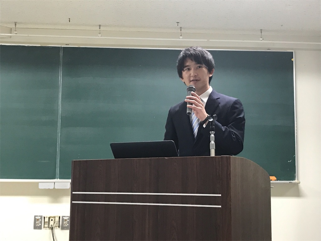 f:id:tatsuya-saito:20180330175002j:image