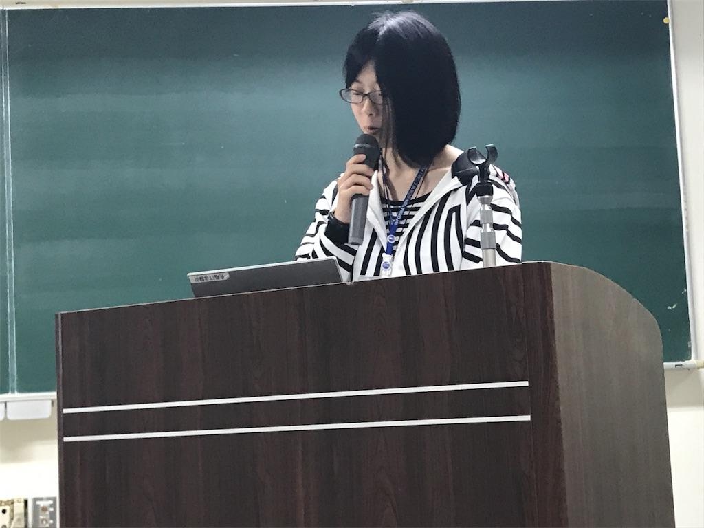 f:id:tatsuya-saito:20180330175031j:image