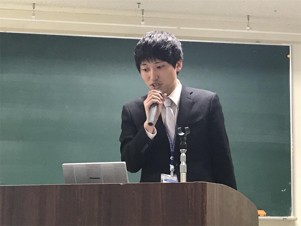 f:id:tatsuya-saito:20180330175129j:image