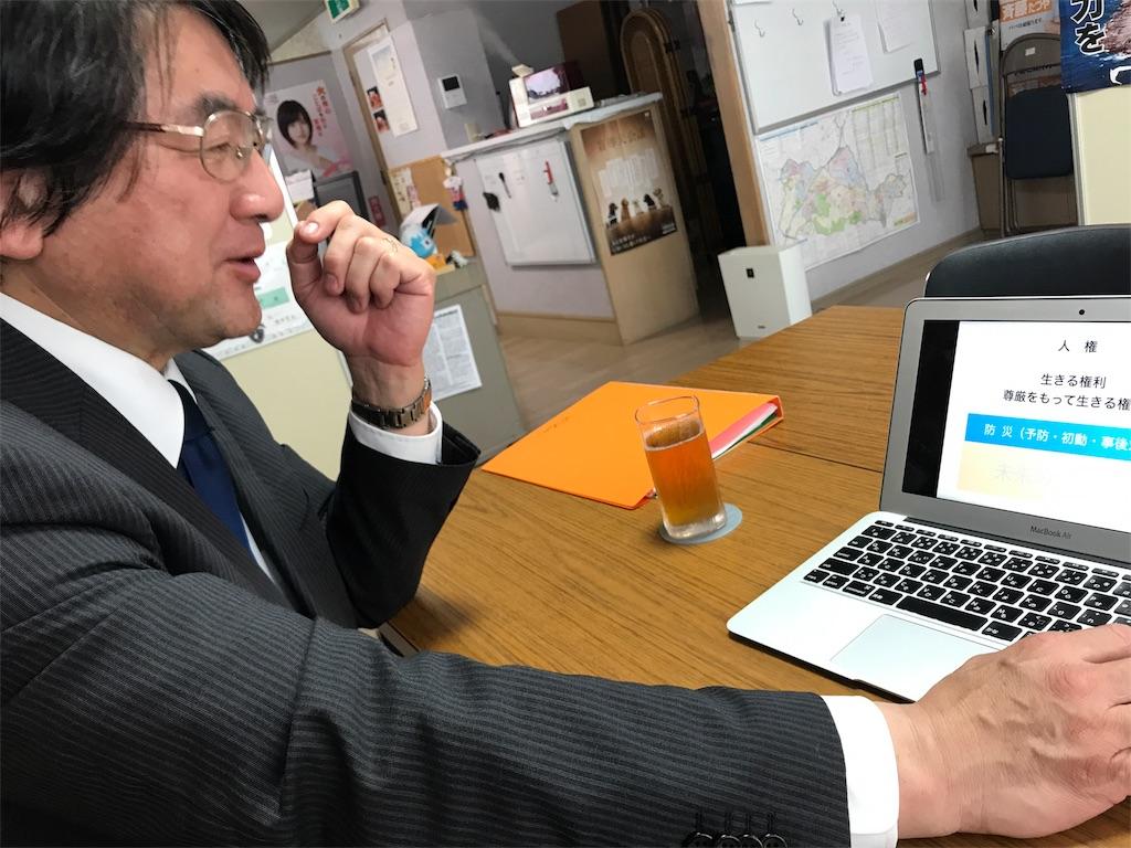 f:id:tatsuya-saito:20180407182553j:image