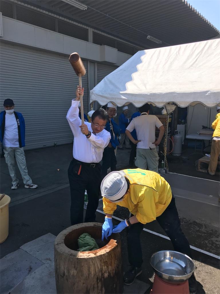 f:id:tatsuya-saito:20180428114133j:image