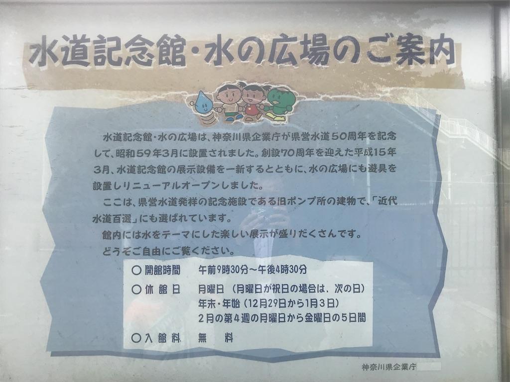 f:id:tatsuya-saito:20180501011740j:image