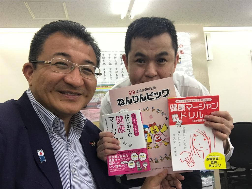 f:id:tatsuya-saito:20180530003014j:image