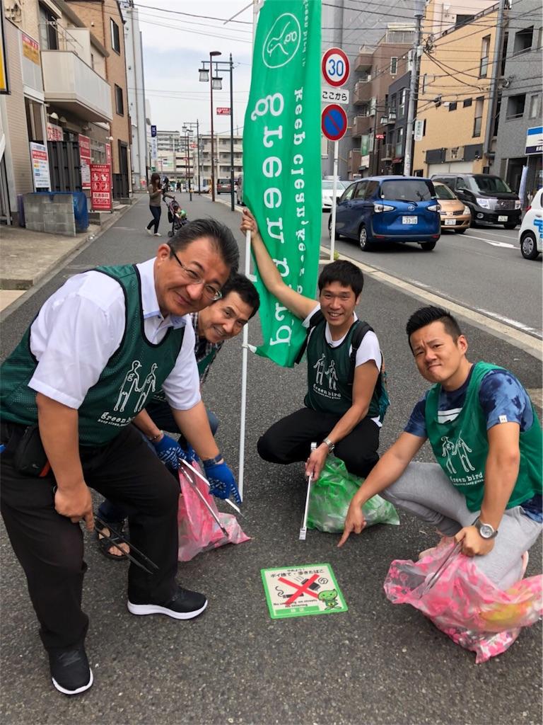 f:id:tatsuya-saito:20180530004146j:image