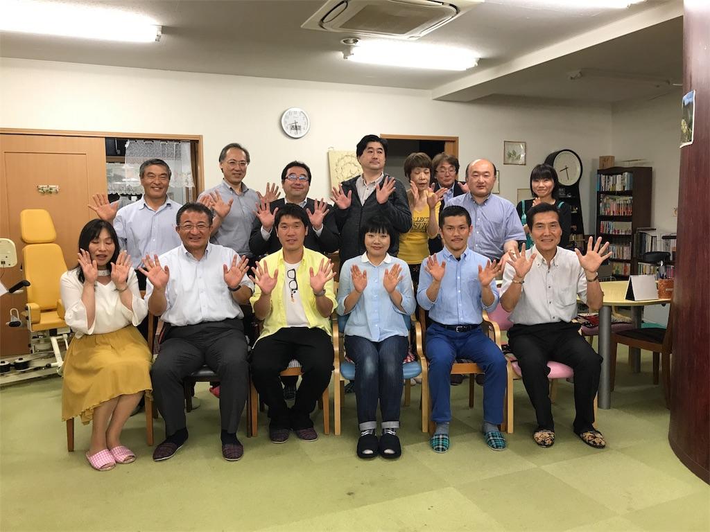 f:id:tatsuya-saito:20180530005303j:image
