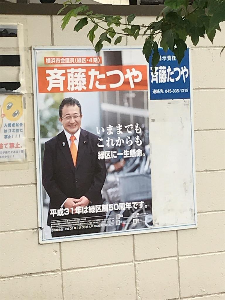 f:id:tatsuya-saito:20180530005836j:image