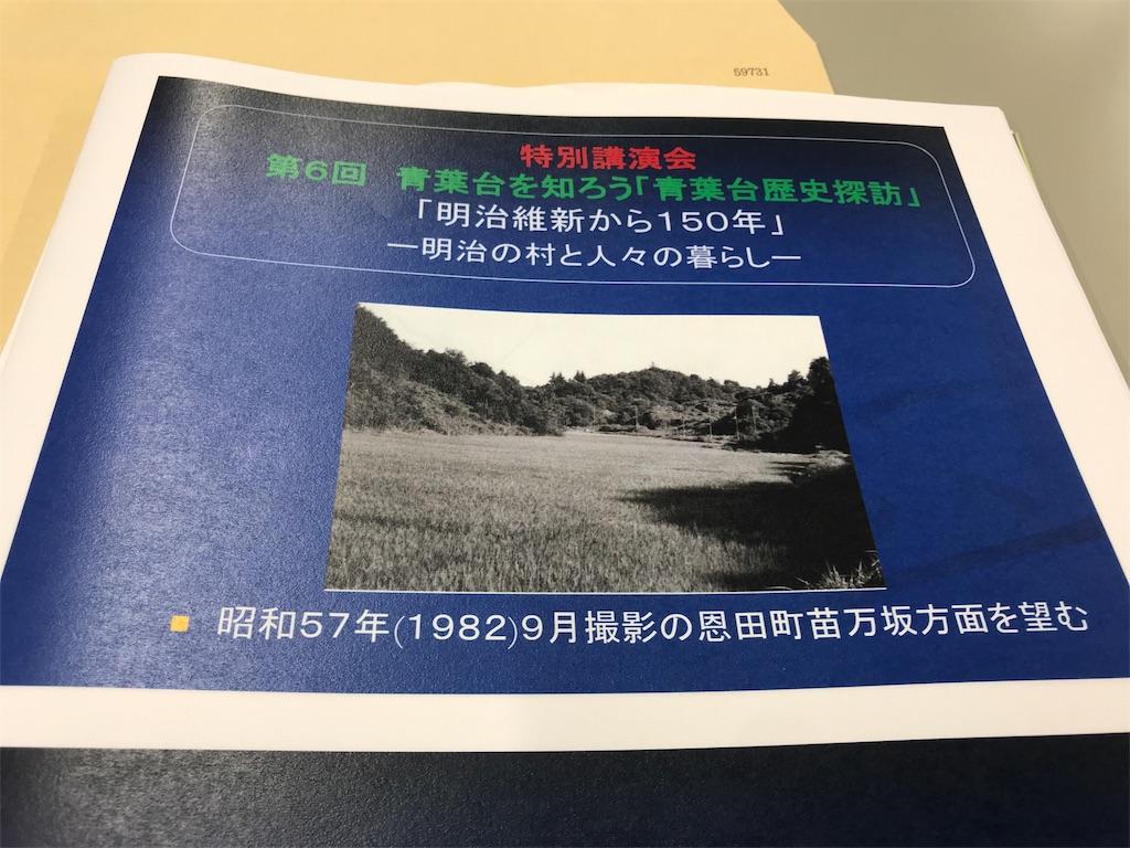 f:id:tatsuya-saito:20180608074241j:image