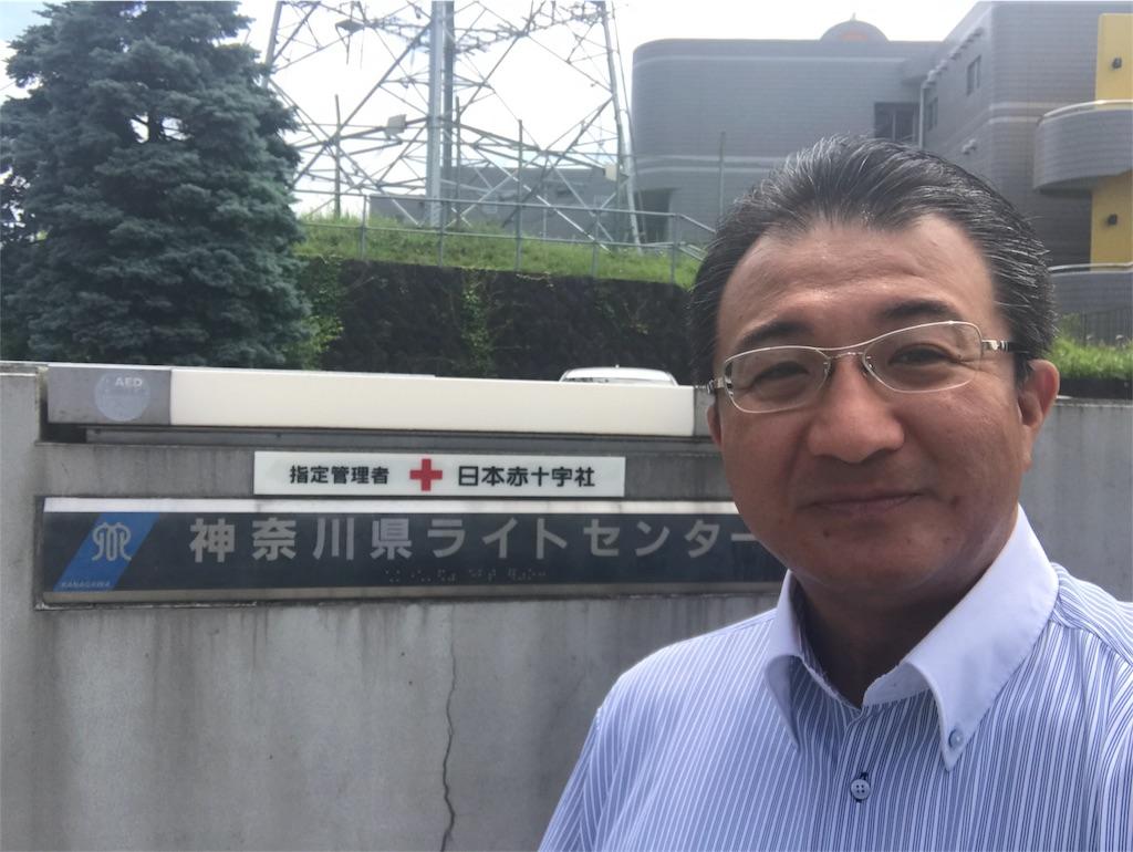 f:id:tatsuya-saito:20180616193618j:image