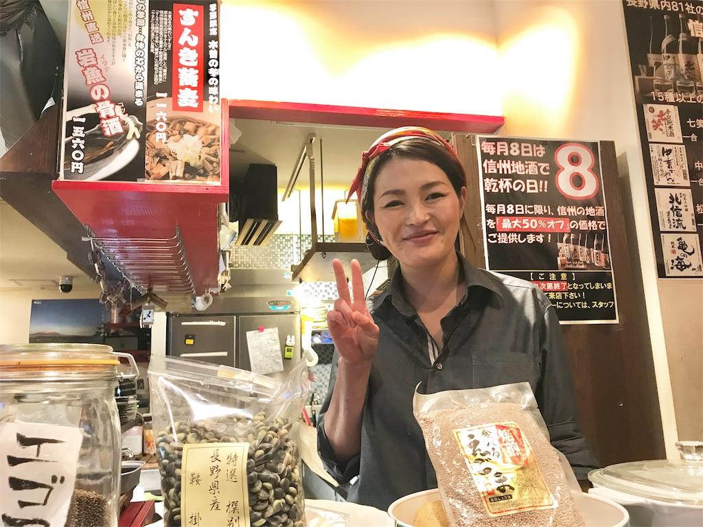 f:id:tatsuya-saito:20180616225849j:image