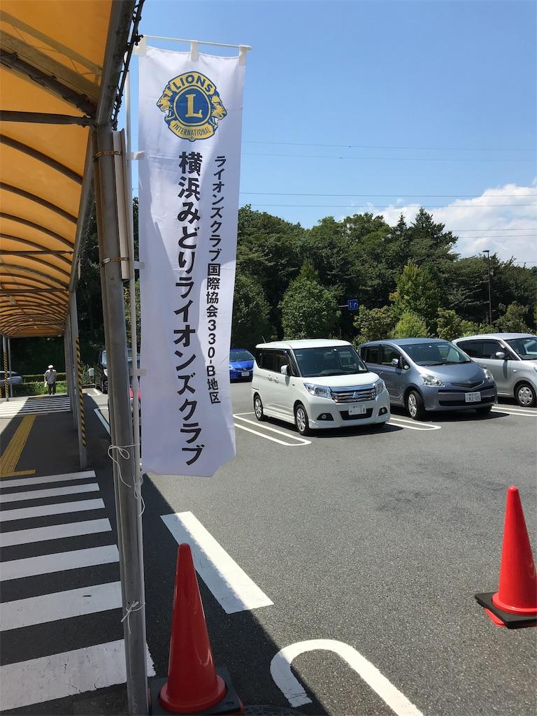 f:id:tatsuya-saito:20180814175618j:image