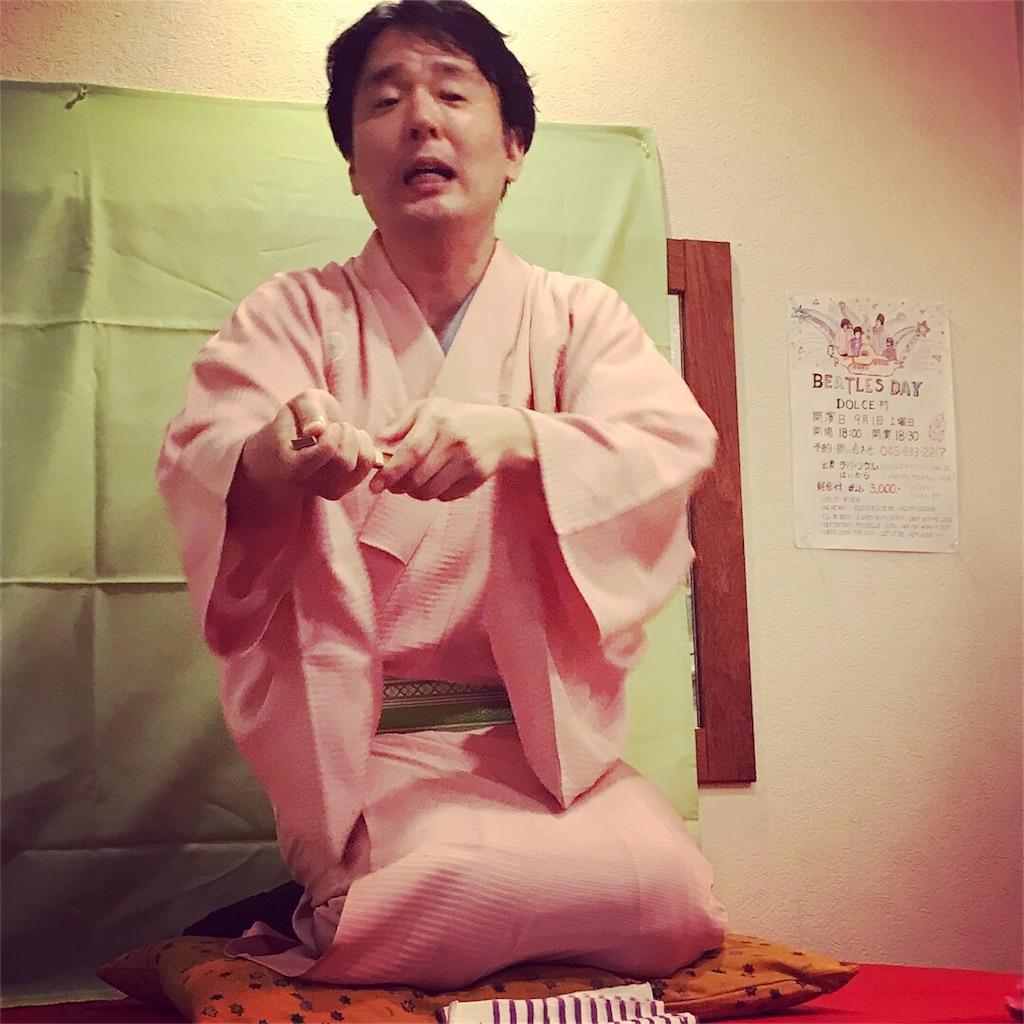 f:id:tatsuya-saito:20180814183953j:image