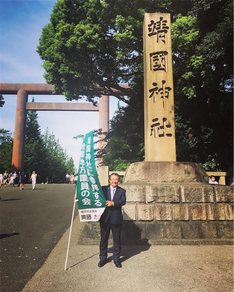 f:id:tatsuya-saito:20180816042614j:image