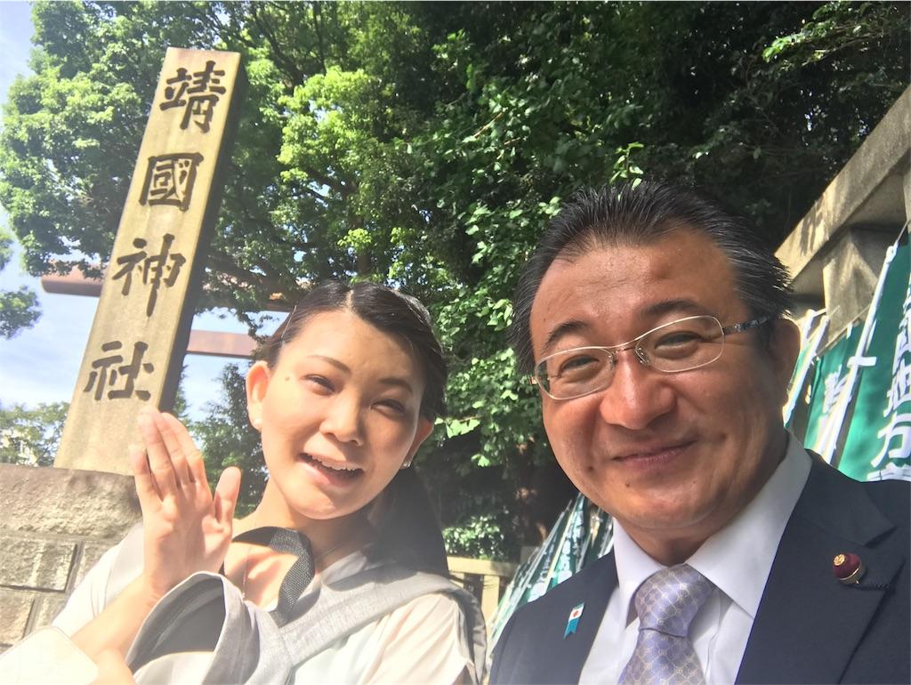 f:id:tatsuya-saito:20180816042656j:image