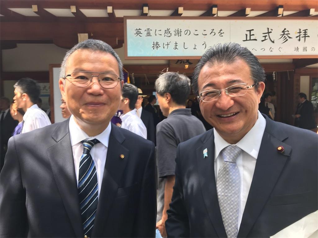 f:id:tatsuya-saito:20180816042823j:image