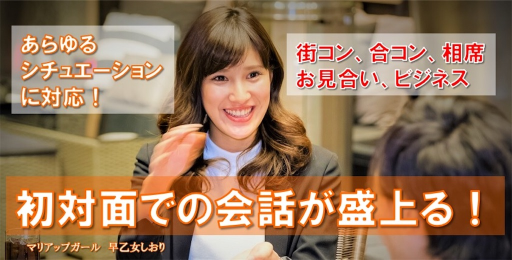 f:id:tatsuya-saito:20181014180518j:image