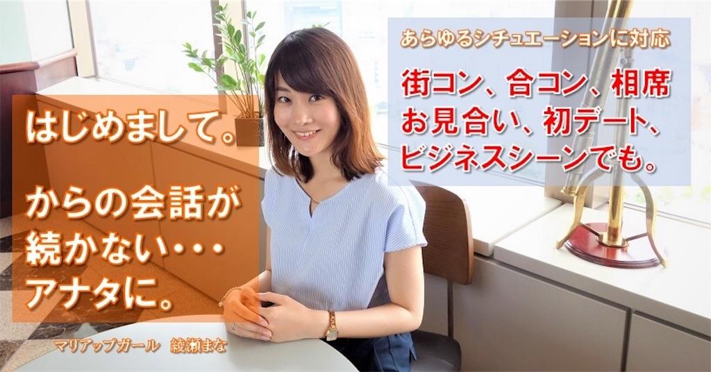 f:id:tatsuya-saito:20181014180820j:image
