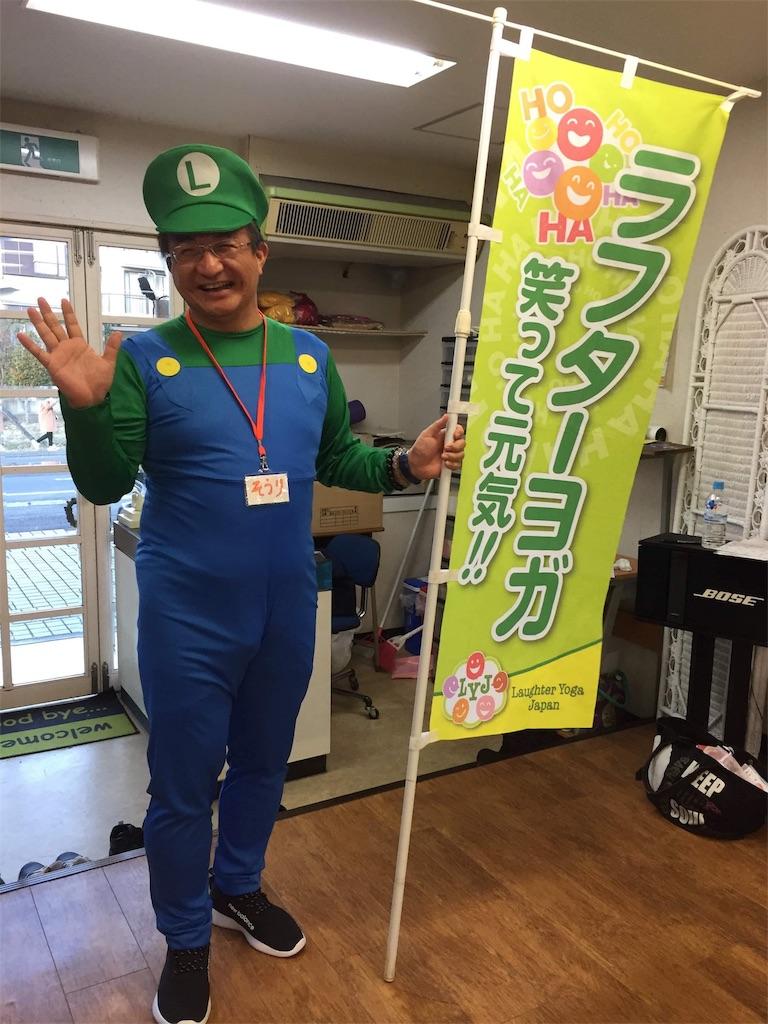 f:id:tatsuya-saito:20190101084536j:image