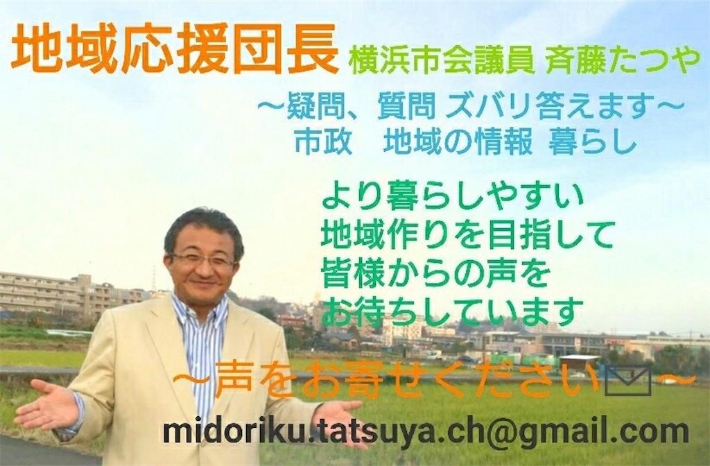 f:id:tatsuya-saito:20190101090351j:image