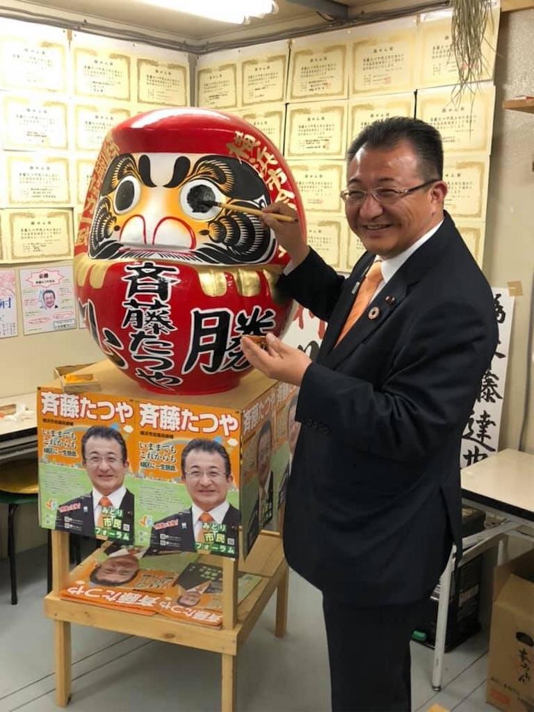 f:id:tatsuya-saito:20190409232951j:image