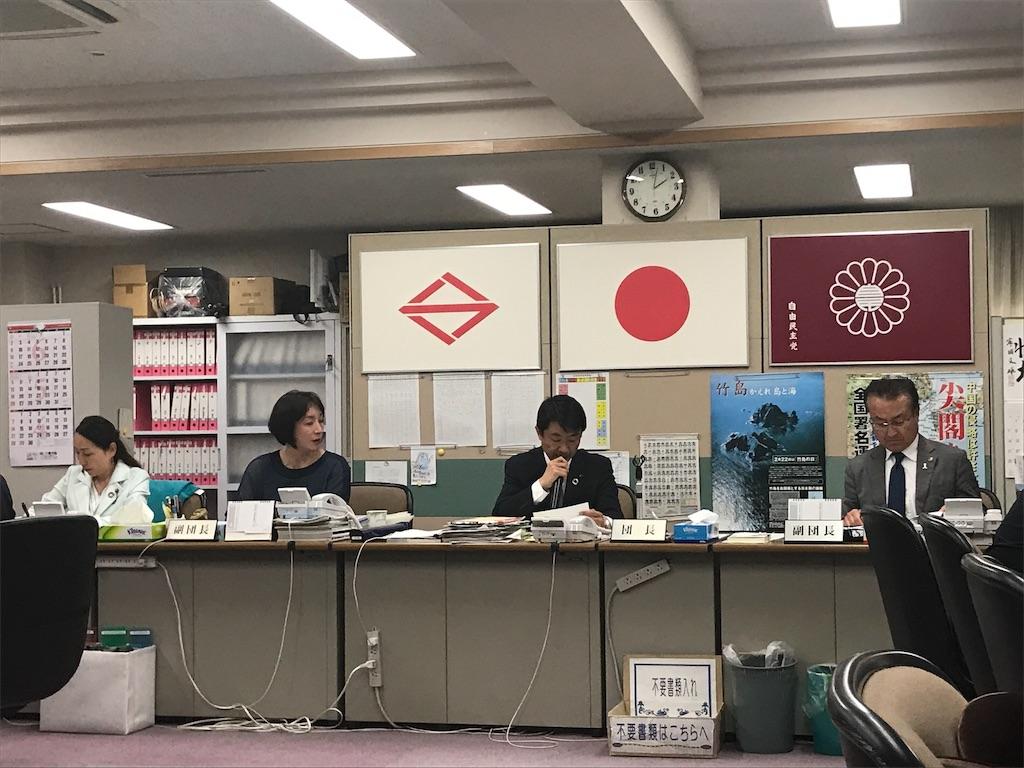 f:id:tatsuya-saito:20190425092352j:image