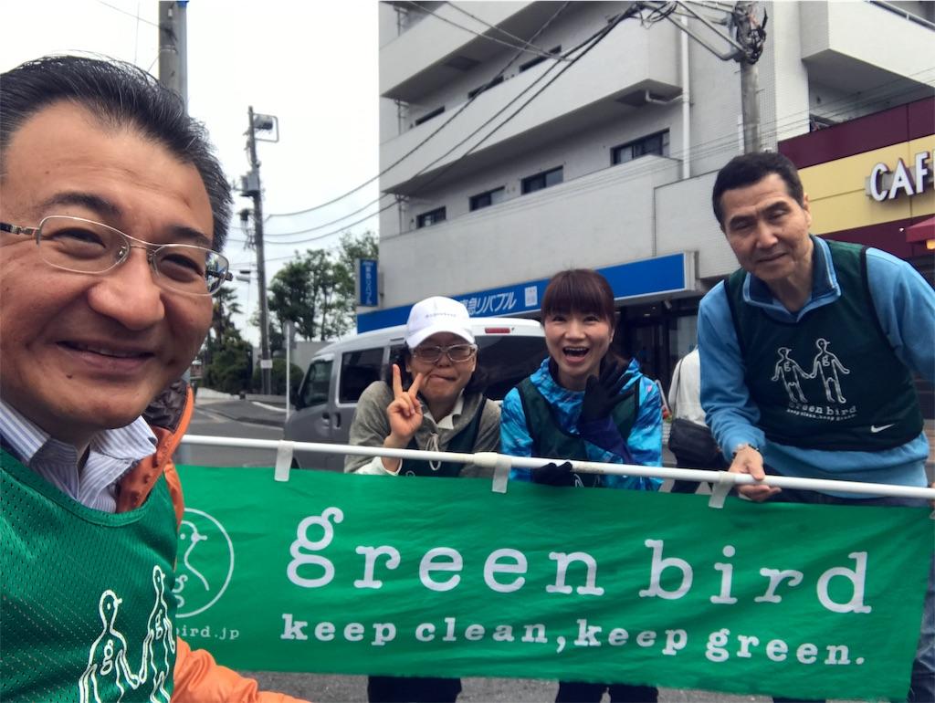f:id:tatsuya-saito:20190428160427j:image