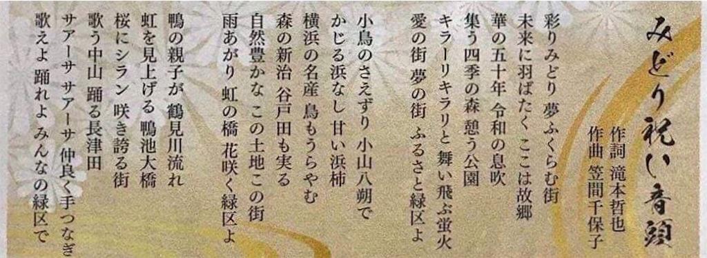 f:id:tatsuya-saito:20191104093832j:image