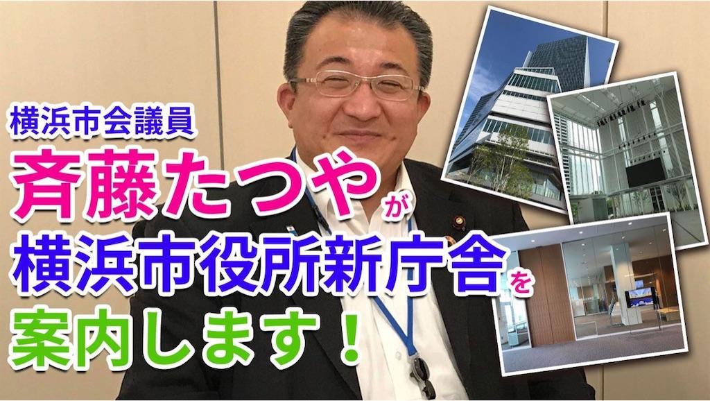 f:id:tatsuya-saito:20200717230109j:image