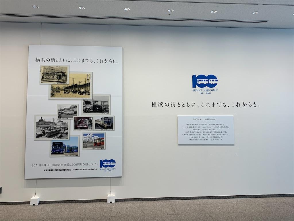 f:id:tatsuya-saito:20210410083415j:image