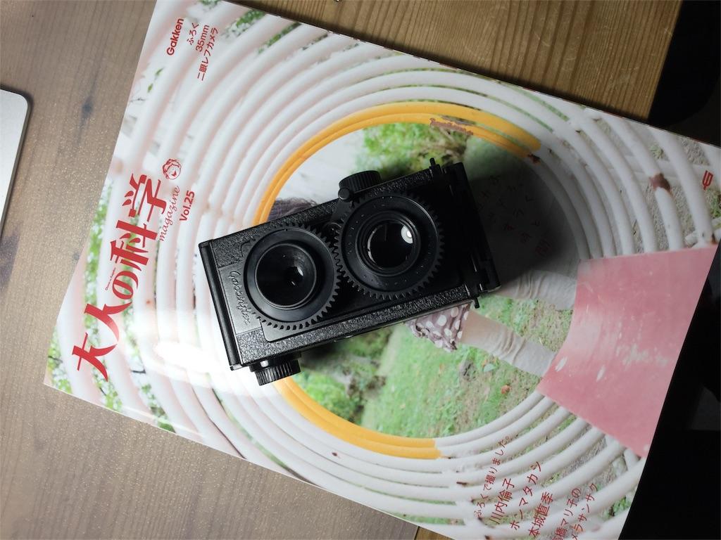 f:id:tatsuya1977:20170308102603j:image
